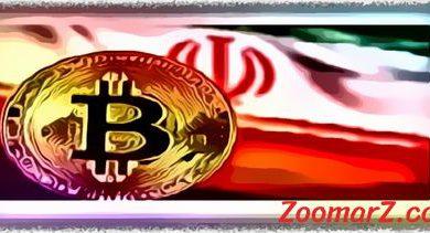 صدور جواز جهت استخراج ارزهای دیجیتال در ایران