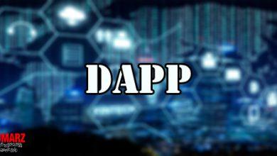 برنامه های غیر متمرکز یا Dapp چیست؟
