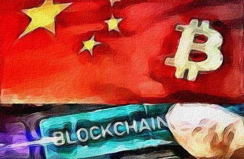 بلاکچبن در چین