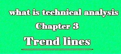 تصویر آموزش کامل تحلیل تکنیکال ارزهای دیجیتال ، 0 تا 100 ( فصل سوم: خطوط روند )