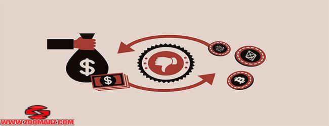 صرافی ارز دیجیتال چیست