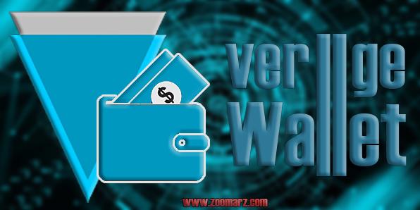 کیف پول های ارز دیجیتال | ورج چیست