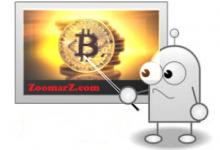 آموزش بیت کوین به صورت کامل - پایگاه جامع زوم ارز