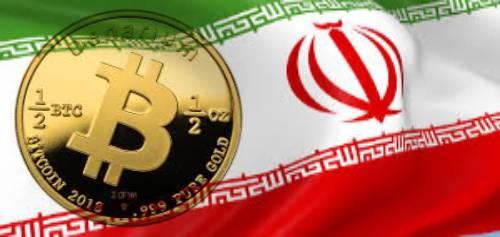 آیا بیت کوین در ایران قانونی است