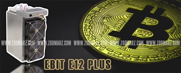 دستگاه ماینر Ebang Ebit E12 Plus - پایگاه جامع زوم ارز