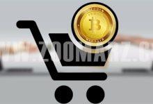 چگونه بیت کوین بخرم - پایگاه جامع زوم ارز