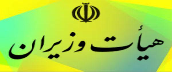 قانونی بودن بیت کوین در ایران