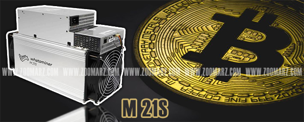 دستگاه ماینر Whatsminer M21S 58Th/s - زوم ارز