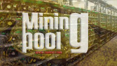 استخر استخراج - mining pool - پایگاه جامع زوم ارز