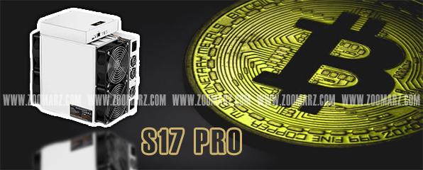 دستگاه ماینر Antminer S17 Pro 53TH - پایگاه جامع زوم ارز