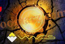 ارز دیجیتال ویوز - زوم ارز