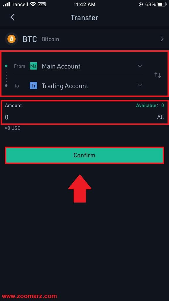 انتقال از Main Account به Trading Account