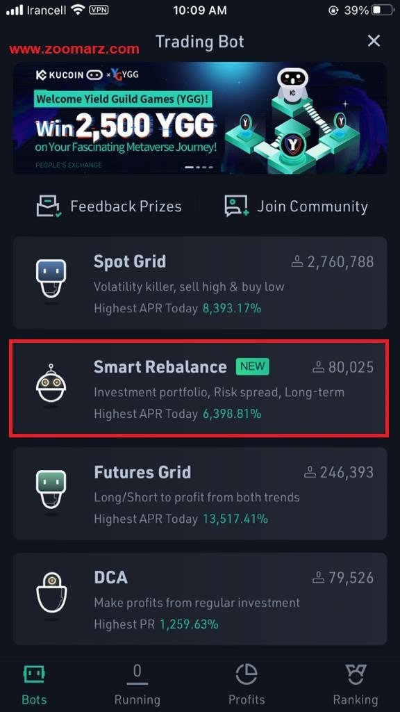 گزینه Smart Rebalance را انتخاب نمایید