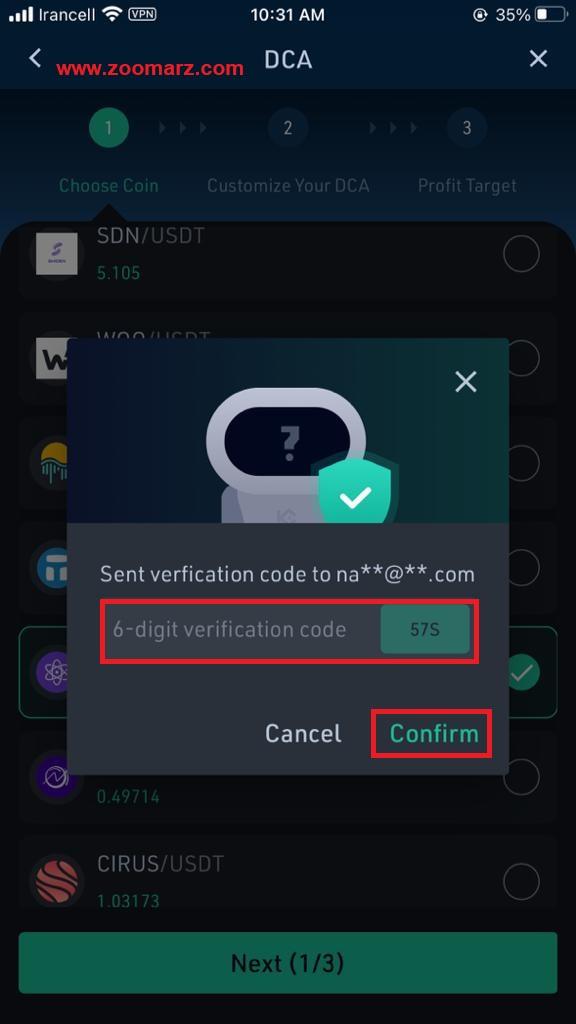 گزینه Confirm را لمس کنید