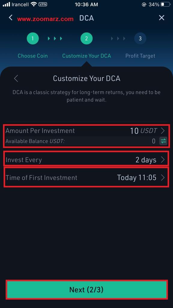 در فیلد Time of First Investment زمان انجام اولین معامله را نیز تعیین کنید
