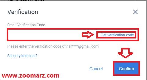 روی گزینه Get verification code کلیک کنید