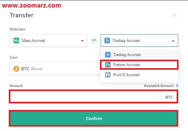 کلیک بر روی فلشی که در تصویر زیر می بنید، Futures Account را انتخاب کنید