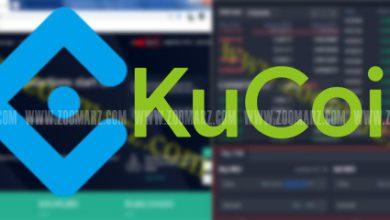 تصویر صرافی Kucoin چیست؟   آموزش کامل و تصویری ثبت نام و ترید در صرافی Kucoin