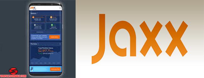 کیف پول جکس Jaxx