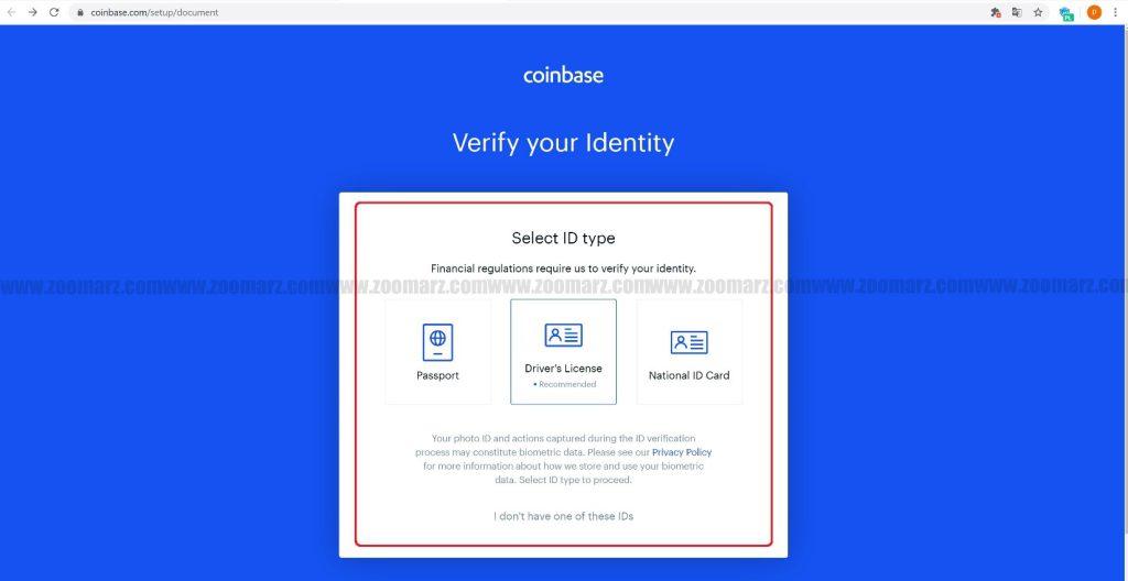 احراز هویت در صرافی چیست
