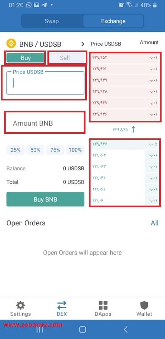 می توانید با استفاده از فلش مشخص شده در تصویر جفت ارز معاملاتی خود را انتخاب کنید
