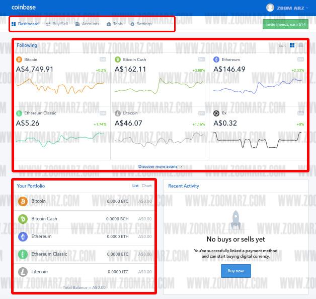 صفحه اصلی صرافی coinbase