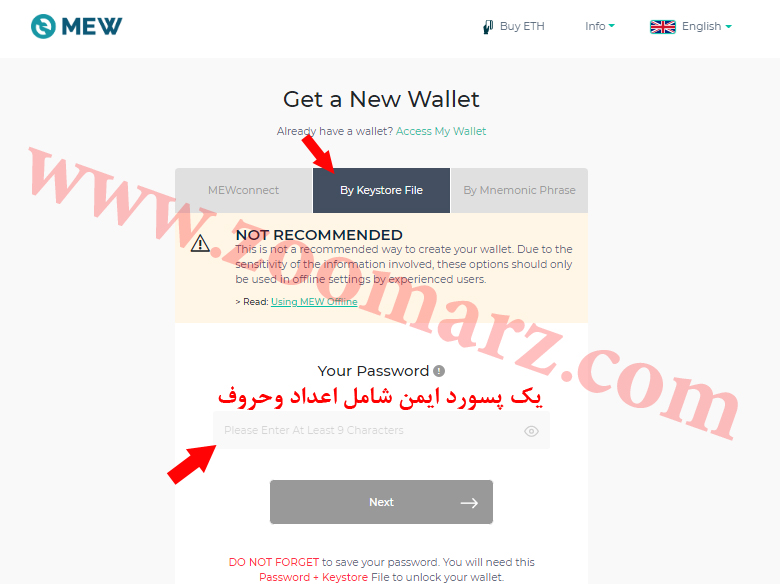 کیف پول My ether wallet - آموزش دوم