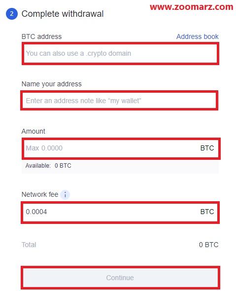 آدرس جایی که می خواهید رمز ارز را به ان انتقال دهید در فیلد اول وارد کنید