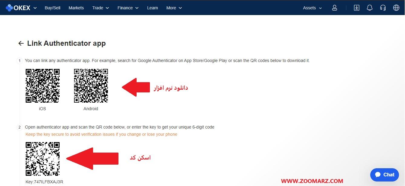 اپلیکیشن Google Authenticator را برای دو نسخه اندروید و ios بارگیری نمایید