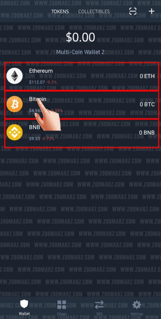 آموزش ارسال ارز دیجیتال در کیف پول تراست نسخه اندروید