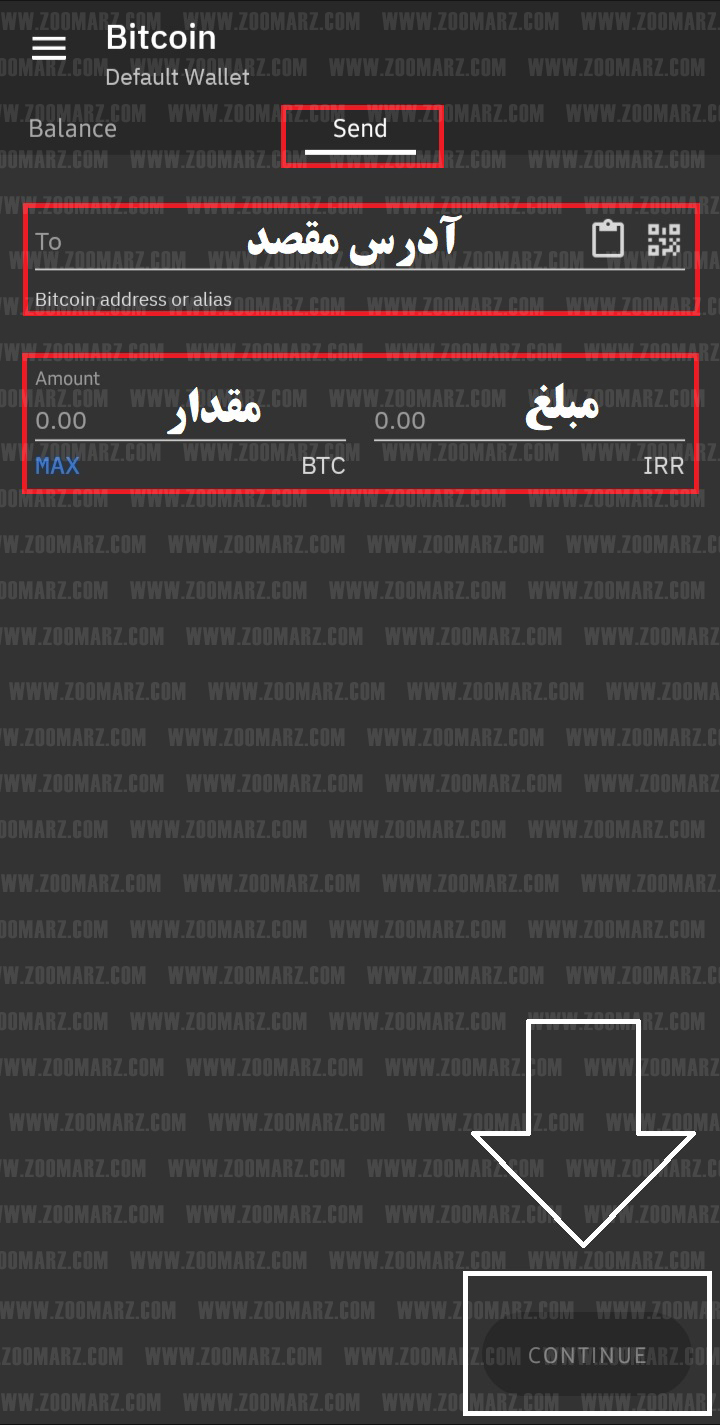 ارسال ارز دیجیتال در کیف پول کوینومی