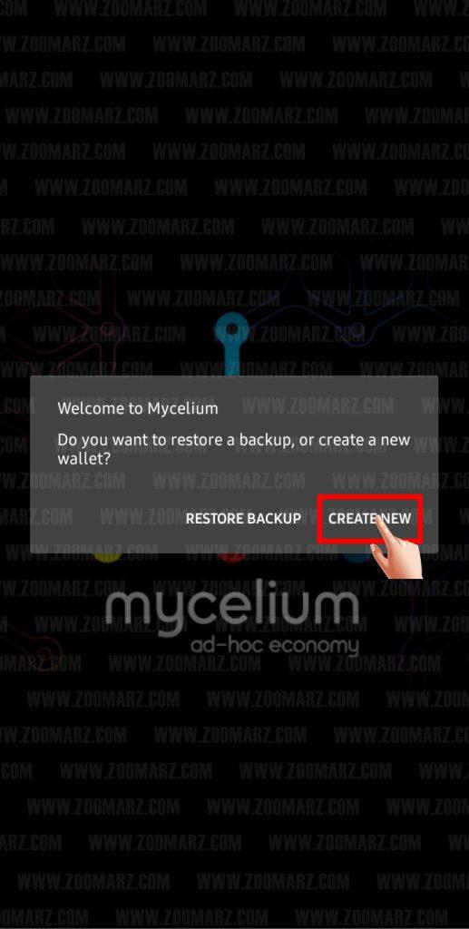 آموزش ساخت کیف پول MyCelium - عکس دوم