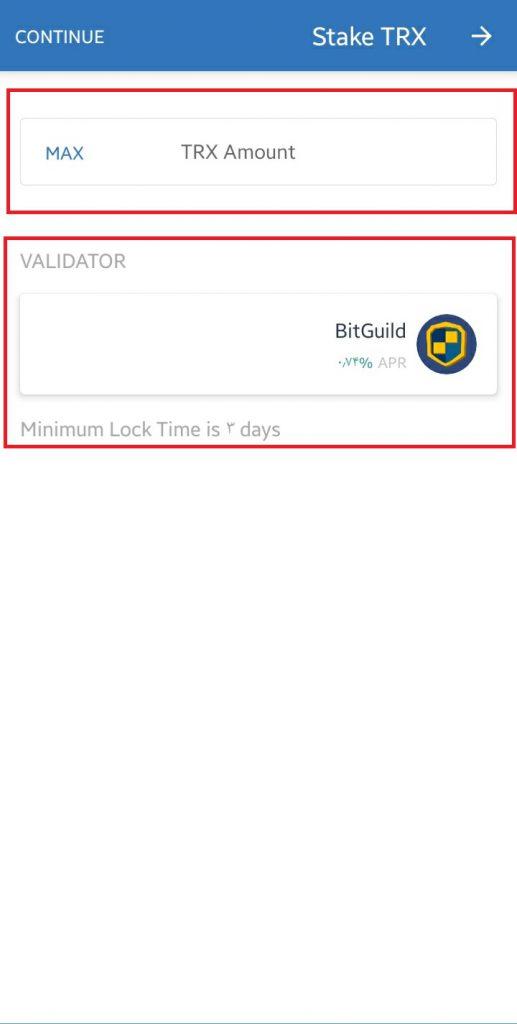 """روی گزینه """" Validator """" ضربه بزنید و ولیدیتور مورد نظرتان را انتخاب کنید"""