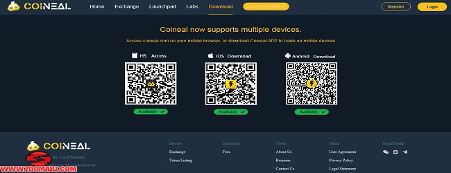 صرافی coineal برای موبایل