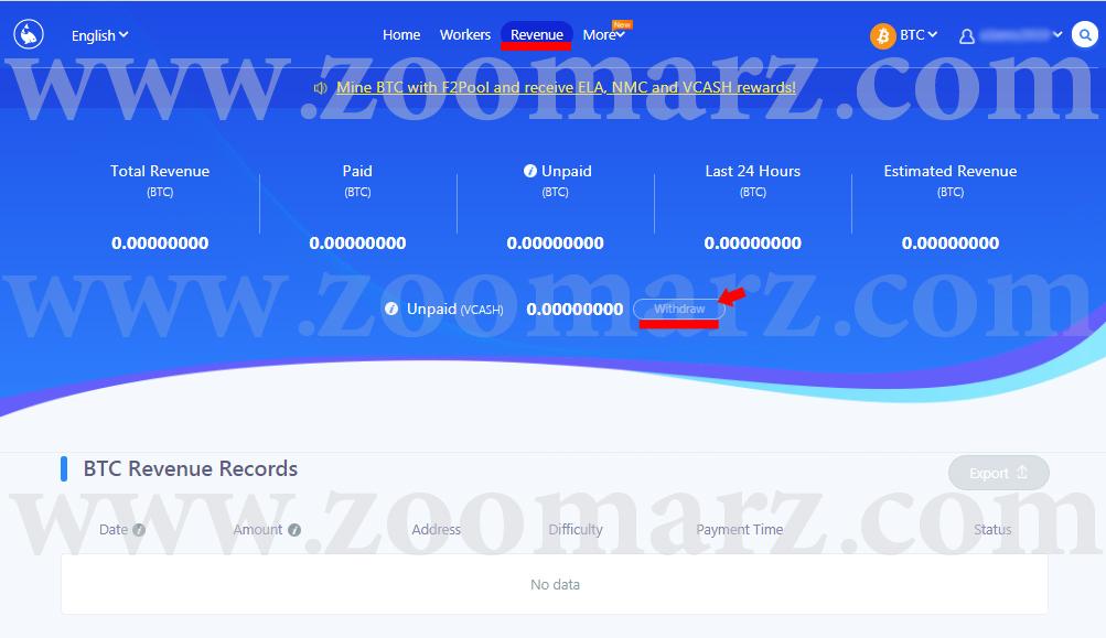 درخواست برداشت - ارز دیجیتال F2Pool