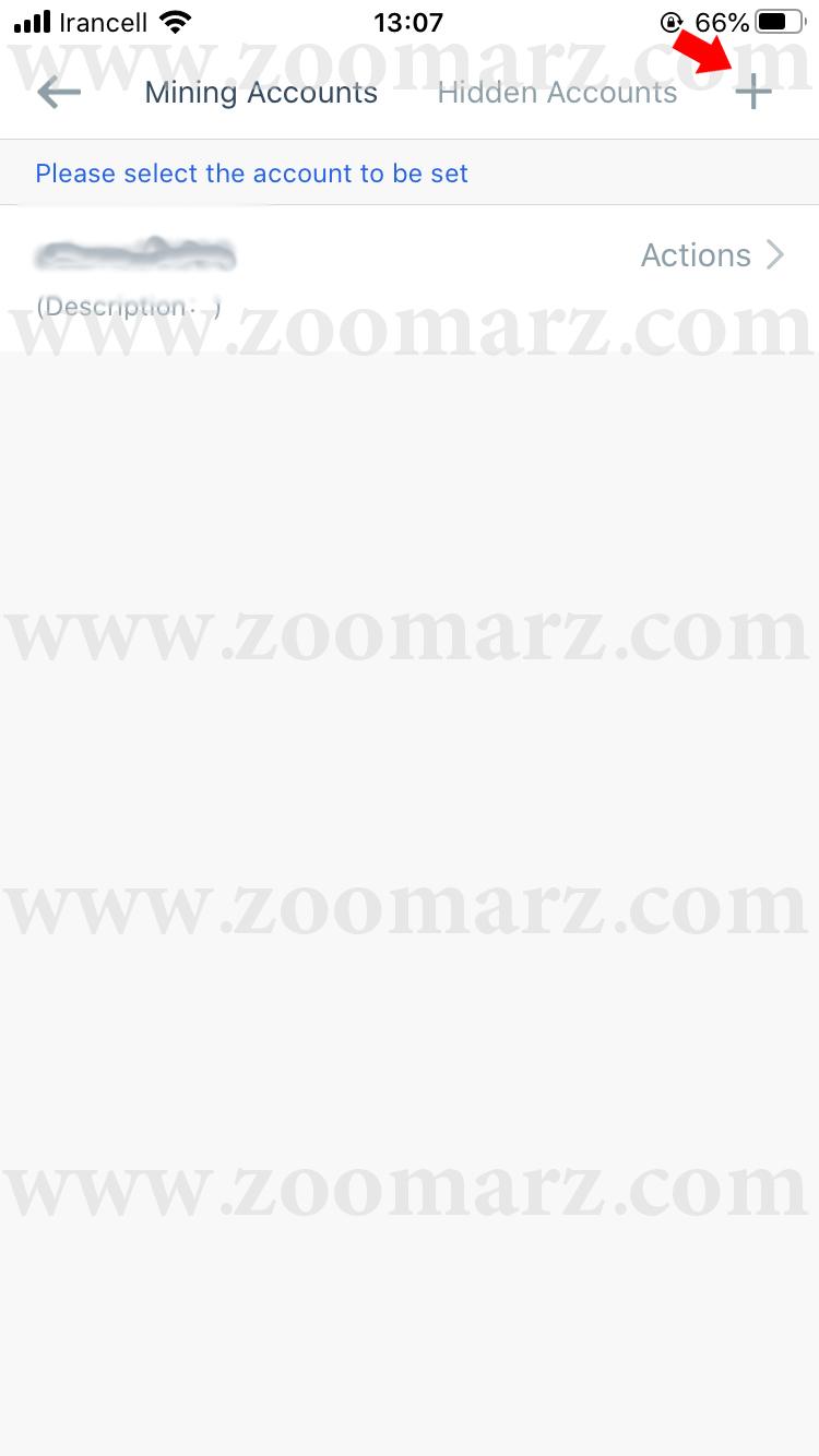 ارز دیجیتال F2Pool - عکس هفتم