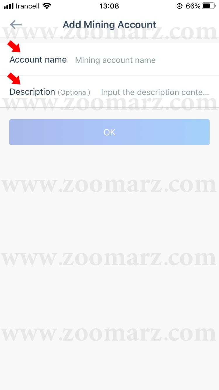 نام حساب - توضیحات - ارز دیجیتال F2Pool