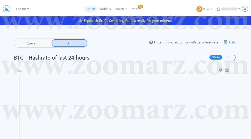 قسمت های مختلف - ارز دیجیتال F2Pool