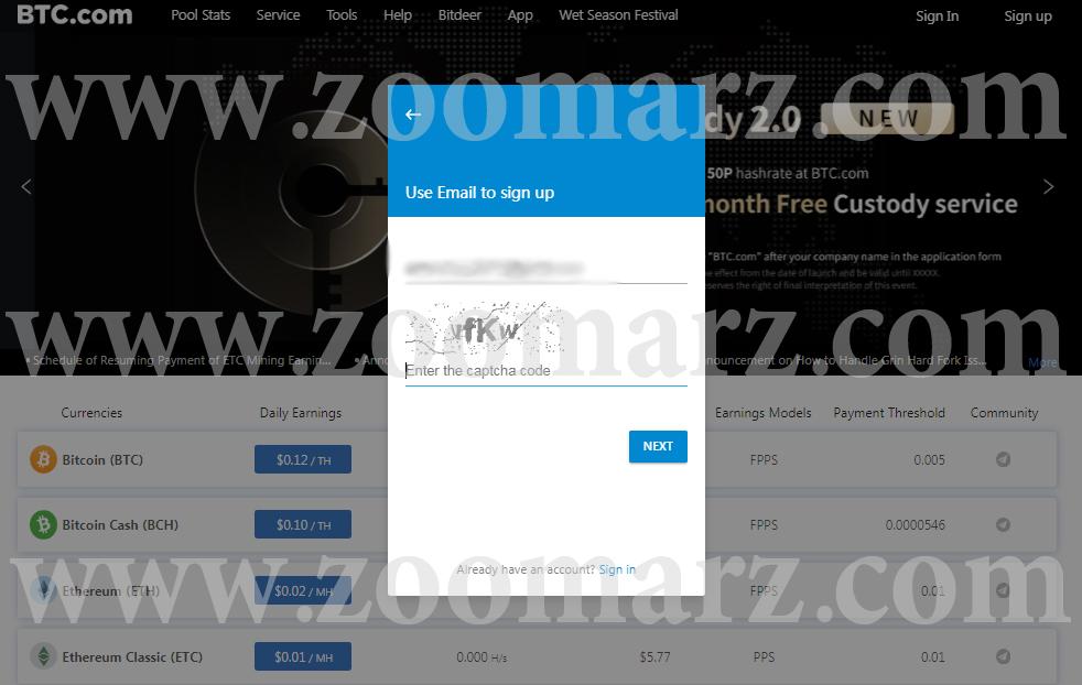 وارد کردن ایمیل و کد captcha - اتصال به استخر BTC