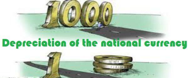 عوامل موثر بر ارزش پول ملی