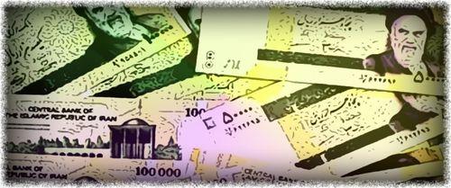 ارزش پول ملی چیست؟
