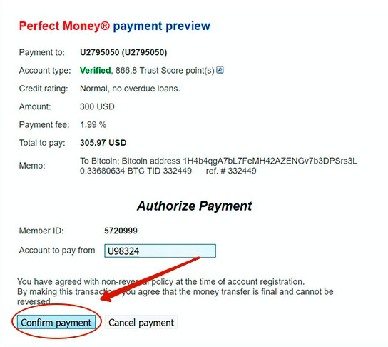 صفجه خرید - خرید و فروش دلار پرفکت مانی - تصویر هفتم