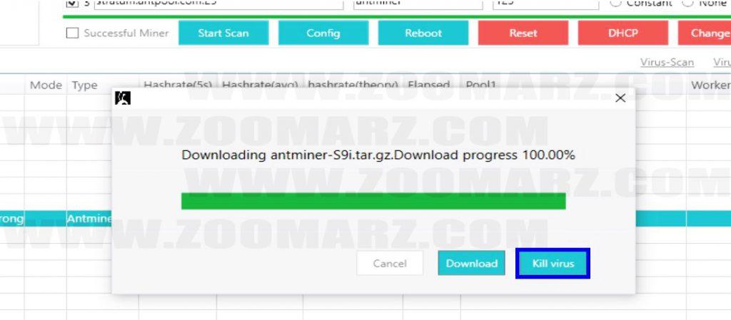 kill virus - راهنمای نرم افزار APMiner Tool