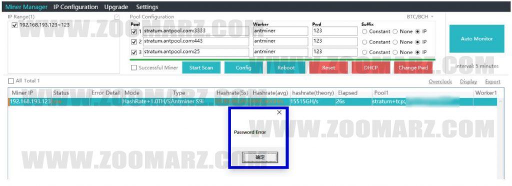 پسورد ارور - نرم افزار APMiner Tool