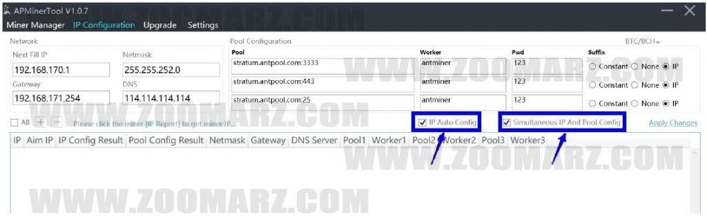 تنظیمات دسته ای IP عکس سوم - نرم افزار APMiner Tool