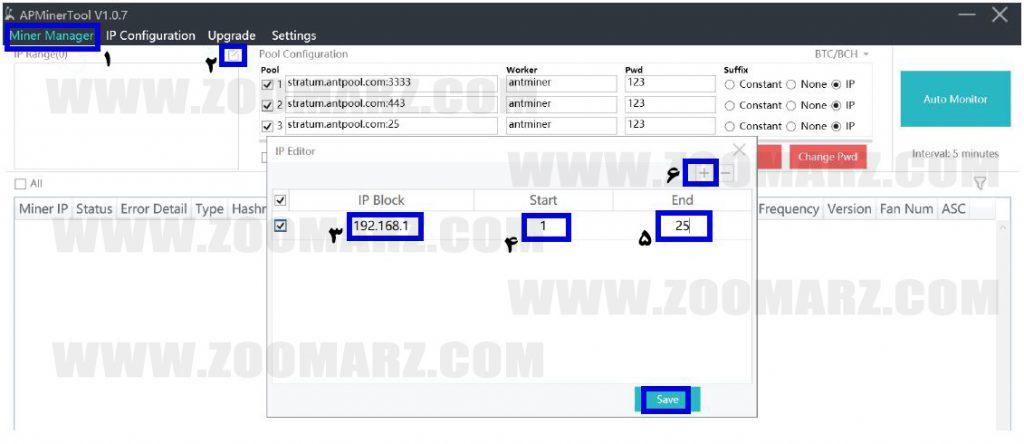 نظارت گروهی نرم افزار APMiner Tool