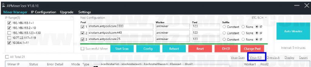 حذف ویروس توسط نرم افزار - راهنمای نرم افزار APMiner Tool