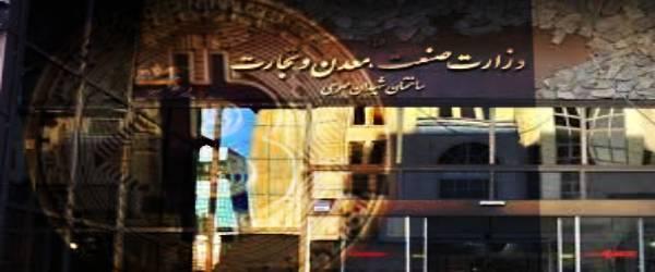 گرفتن مجوز جهت راه اندازی فارم - زوم ارز