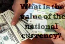 ارزش پول ملی - زوم ارز