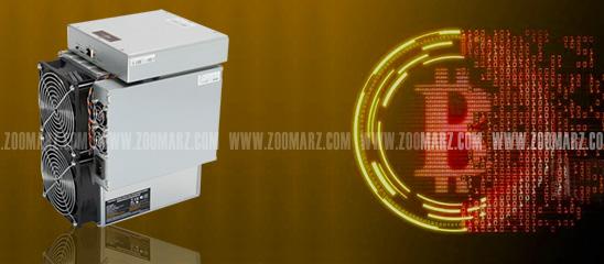 دستگاه ماینرAntminer S15 - زوم ارز